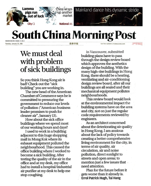 sick-buildings-letter-to-editor-2